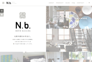 北欧雑貨の通販・オンラインショップ|North Blessing