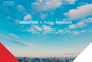 TYO Public Relations