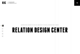 ウェブ広告・デジタルマーケティングなら、コンサルからデザインまで | RDC