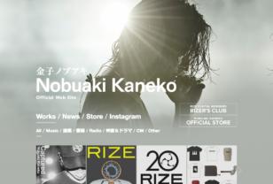 Nobuaki Kaneko Official Web Site