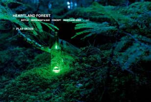 HEARTLAND FOREST|ハートランドビール