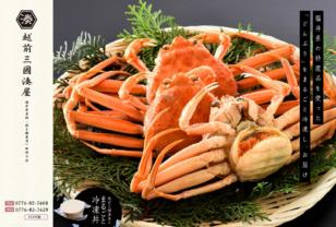 福井県名物「焼き鯖寿司」発祥の店「越前三國湊屋」がつくる「まるごと冷凍丼」