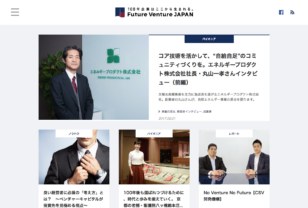 Future Venture JAPAN