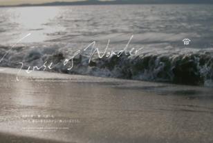 Sense of Wonder : 印傳屋|INDEN-YA