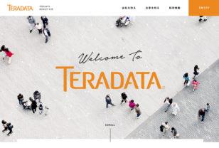 新卒採用情報 | 日本テラデータ株式会社