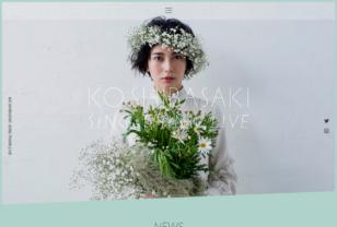KO SHIBASAKI -SING,THINK,LIVE-