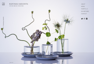 CRITIBA | KAZUNAGA SAKASHITA