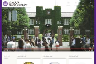 立教大学オフィシャルWebサイト | 立教大学