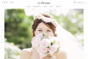 elle pupa(エル ピューパ)| 京都でフォトウェディング・ロケーション前撮り