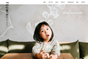 TSUMIKI Design & Photography – お宮参り・七五三などの記念写真の出張撮影