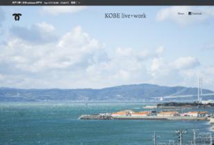 KOBE live+work