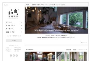 窓研究所 WINDOW RESEARCH INSTITUTE