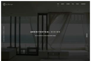 アールデザイン株式会社(ardesign Inc.)東京・渋谷区の新築・リフォーム・リノベーション