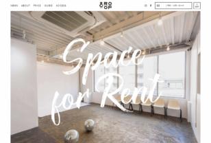&ROOF (アンドルーフ) – 神楽坂から歩いて5分のレンタルスペース・ギャラリー・スタジオ