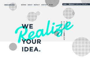DENDESIGN – UI/UXデザインで価値を生み出す制作会社