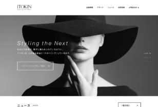 ITOKIN – イトキン株式会社