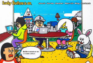Lucky Brothers & co. (ラッキーブラザーズ)|鹿児島・東京のWeb企画・制作会社