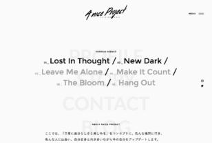 穴井千尋オフィシャルサイト[Anice Project]