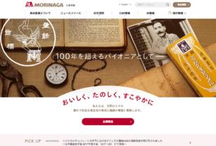 企業情報 | 森永製菓株式会社