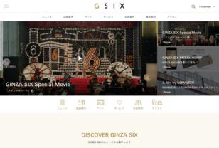 GINZA SIX | ギンザ シックス