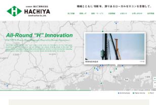 蜂谷工業株式会社 | 岡山の総合建設業
