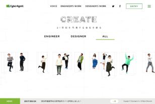 CREATE|株式会社サイバーエージェント技術職新卒採用サイト