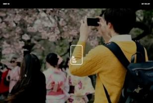 トラベルオーディオガイドアプリ 「ON THE TRIP」