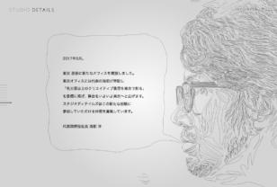 HELLO TOKYO· 株式会社スタジオ ディテイルズ | 東京・名古屋のデザイン事務所