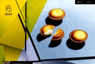ベイク チーズタルト | BAKE CHEESE TART