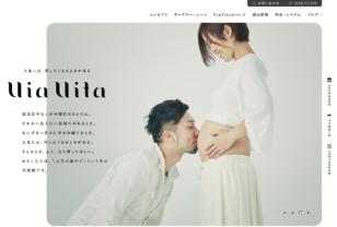 人生には、写したくなるときがある。名古屋の写真館ViaVita