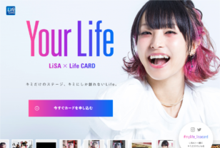 Your Life | LiSA×Life CARD