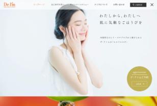 De I'm(デ・アイム)| ナリス化粧品