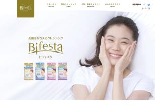Bifesta | マンダム
