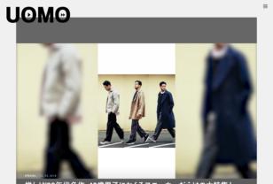 UOMO | WEBUOMO