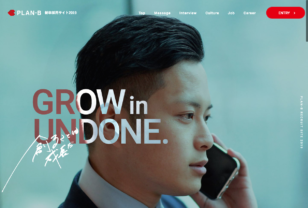 RECRUIT 2019 株式会社PLAN-B新卒採用サイト