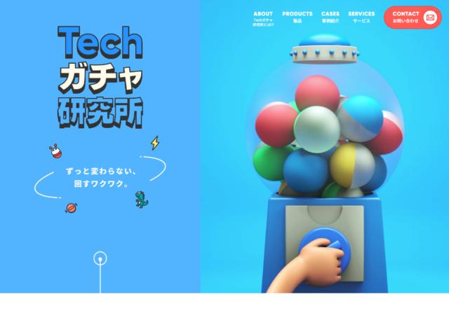 イラスト 81 Webcomwebデザイン リンク集